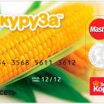 Кукуруза-платежный-кабинет