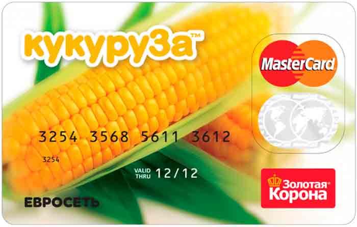 Кукуруза платежный кабинет